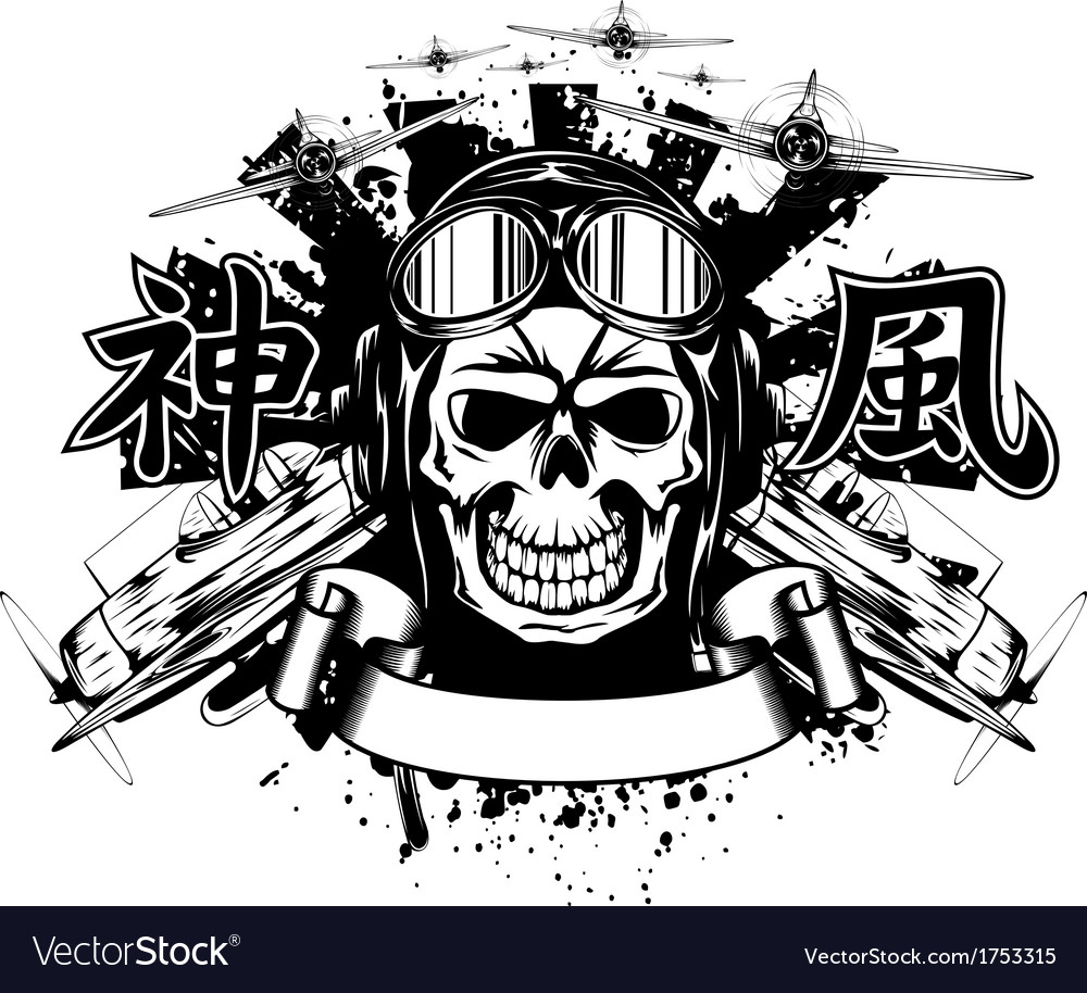 Kamikaze and airplane vector | Price: 1 Credit (USD $1)