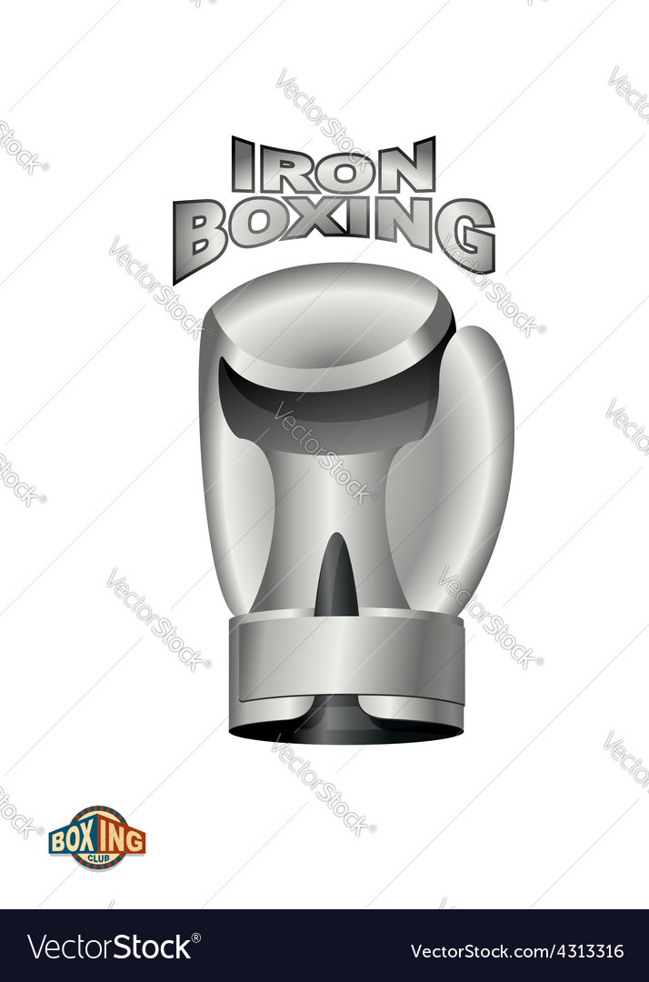 Iron boxing glove logo boxing club metal cup vector | Price: 1 Credit (USD $1)