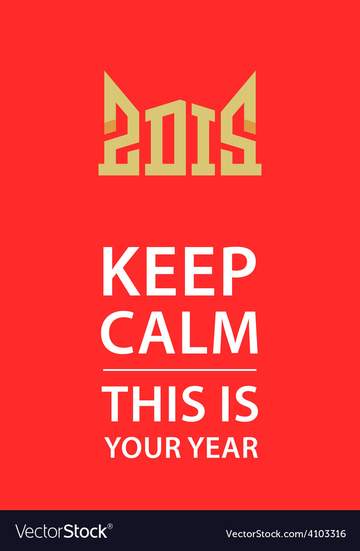 Keep calm new year card with gold crown and new vector | Price: 1 Credit (USD $1)