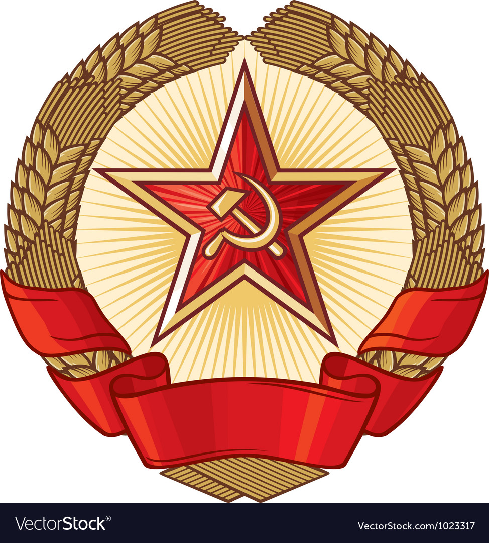 Ussr emblem vector | Price: 1 Credit (USD $1)