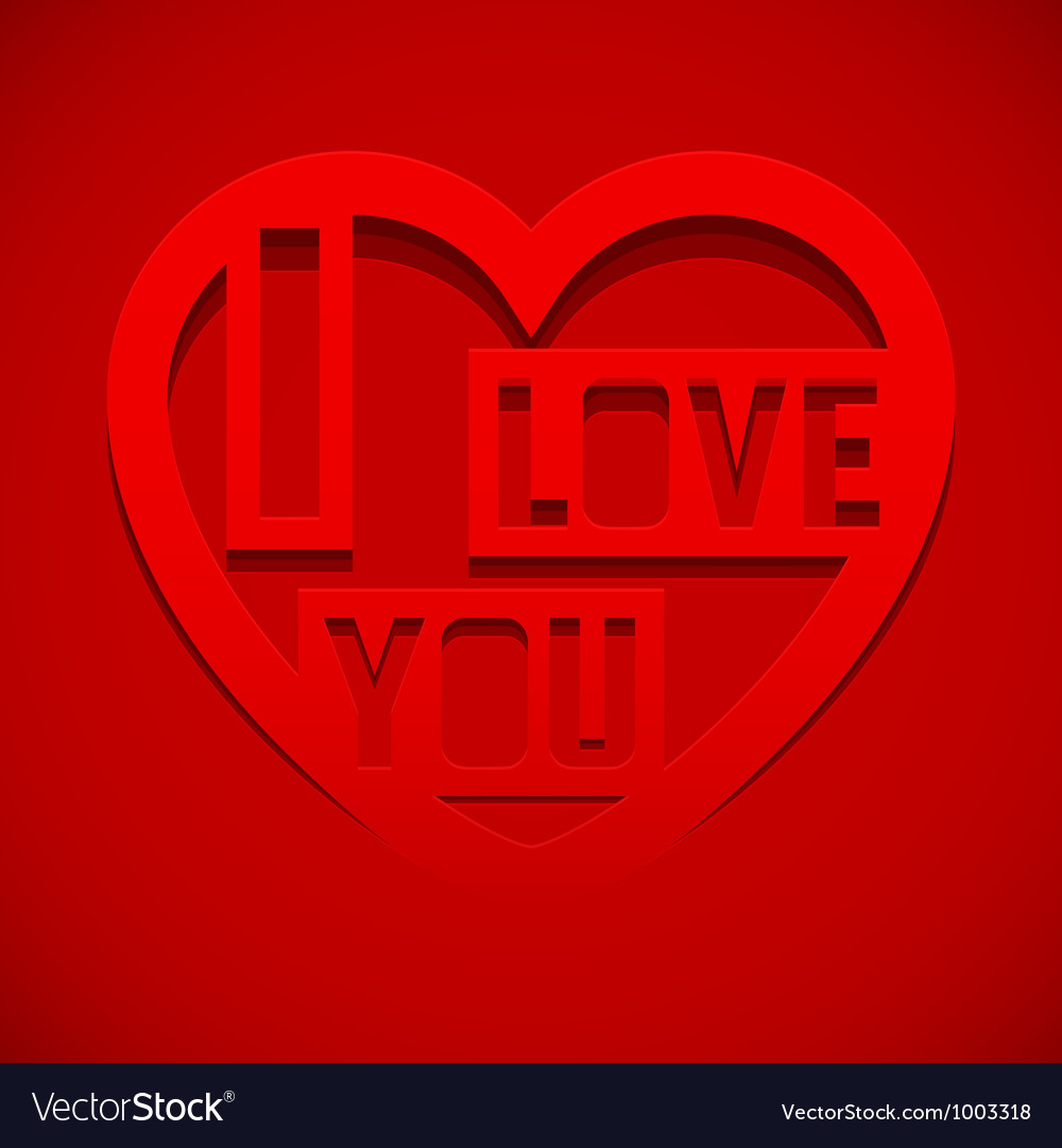 Abstract heart with text i love you vector | Price: 1 Credit (USD $1)