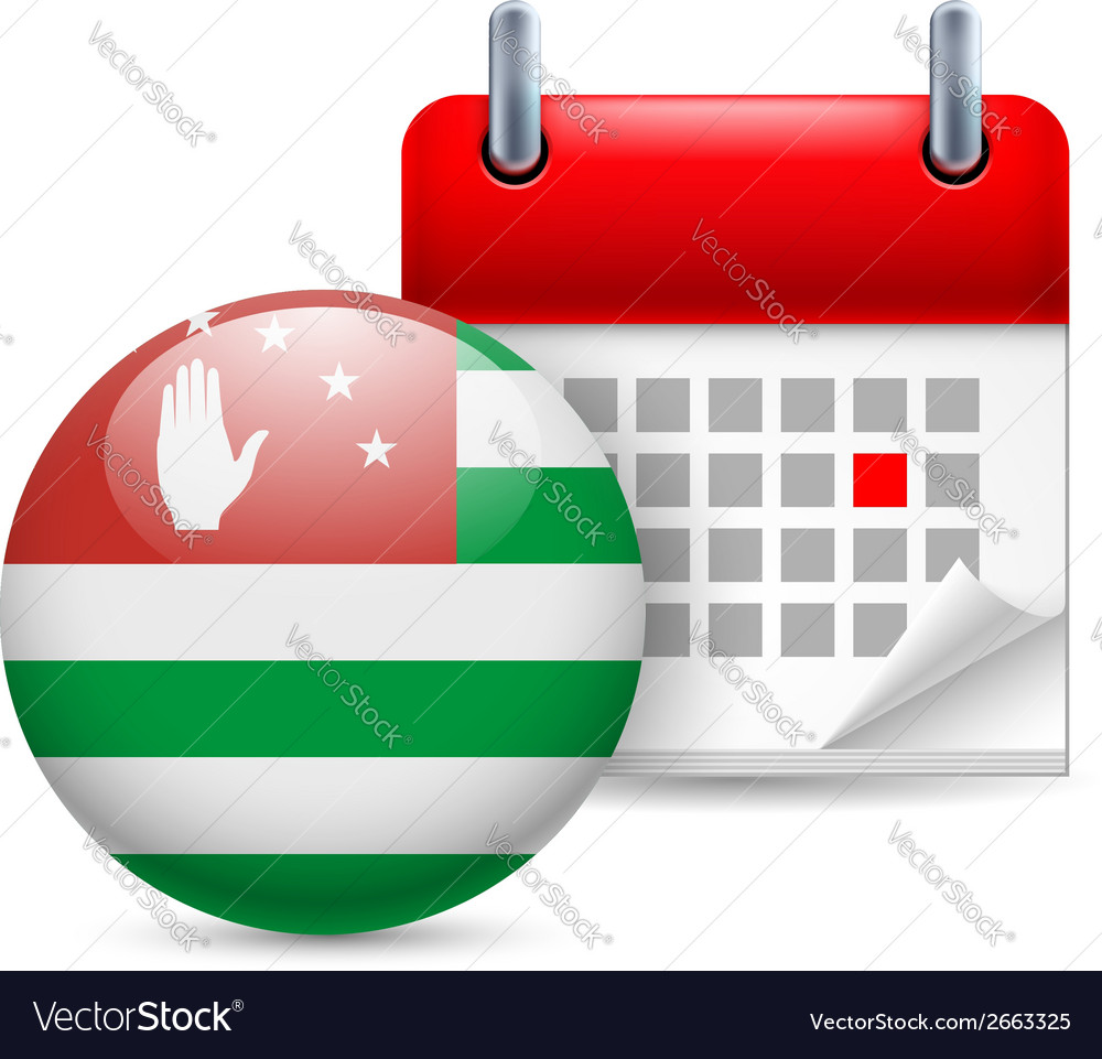 Icon of national day in abkhazia vector | Price: 1 Credit (USD $1)