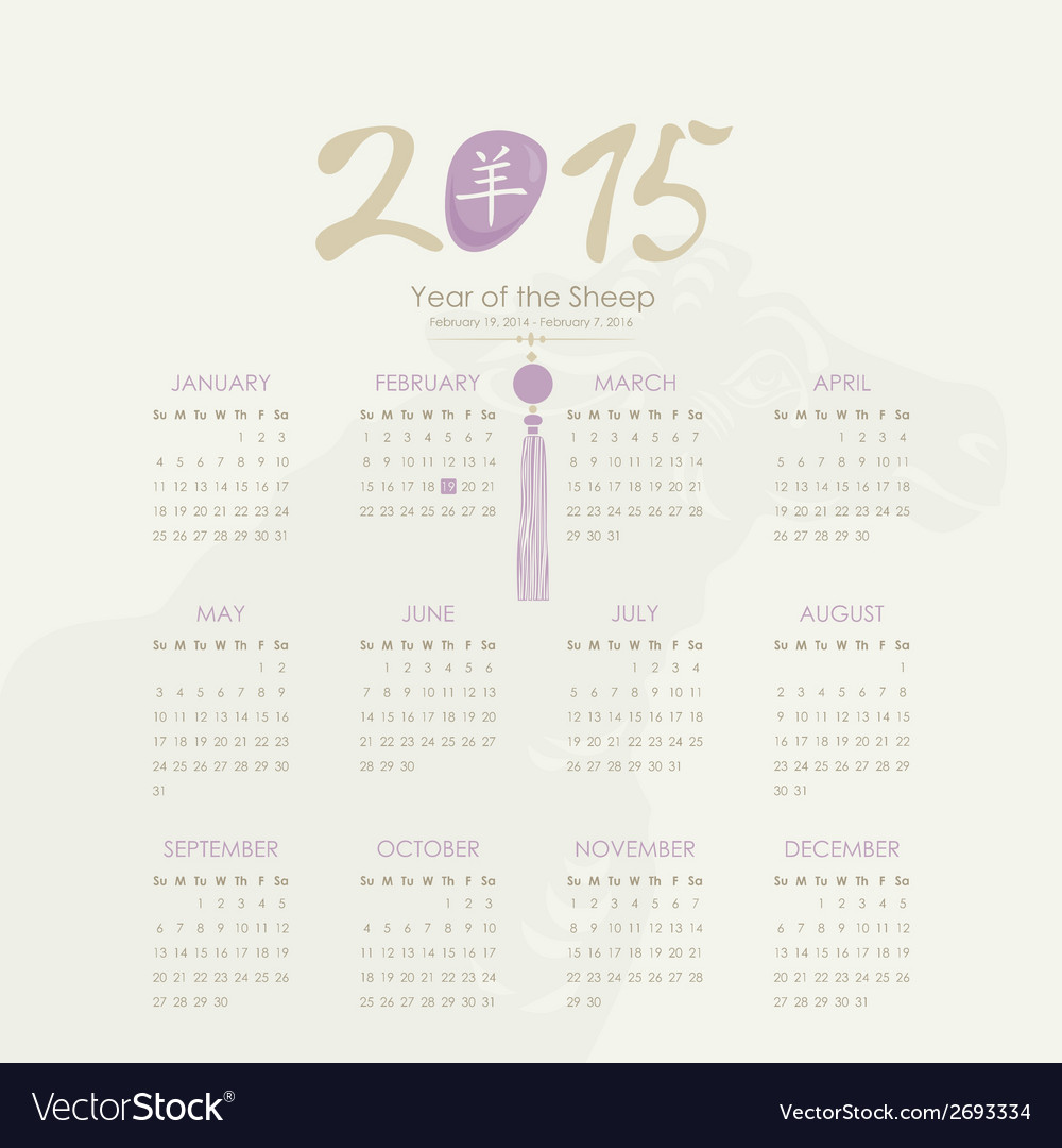 Chinese calendar for 2015 vector | Price: 1 Credit (USD $1)
