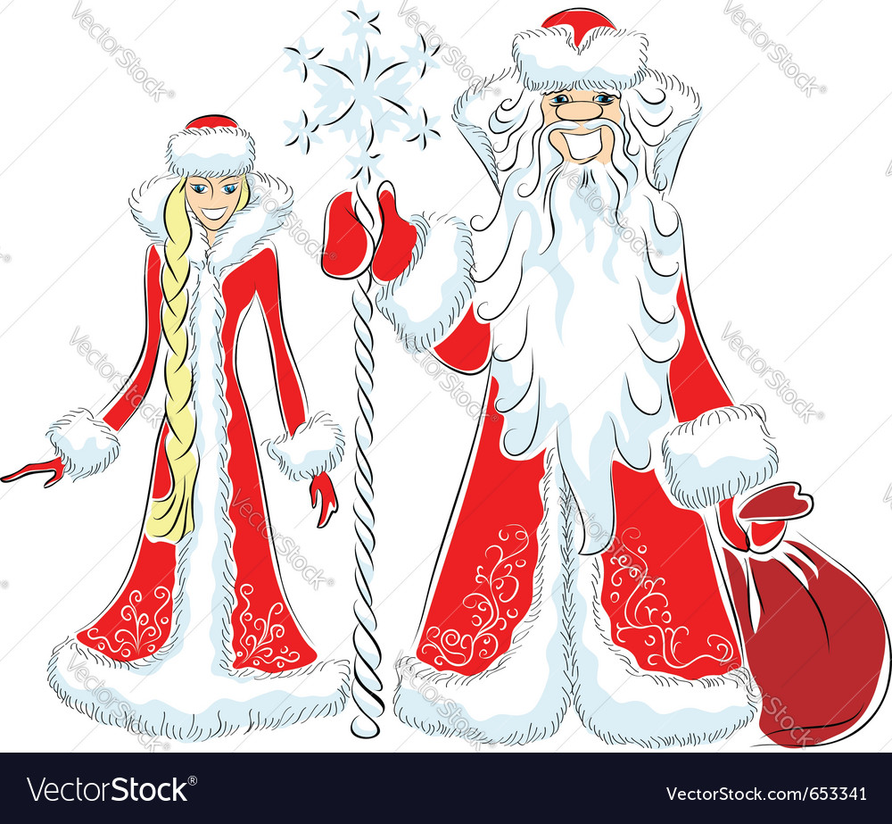 Father frost and the snow maiden vector | Price: 3 Credit (USD $3)