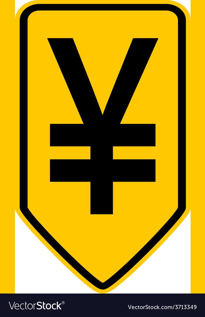 Japan yen symbol button vector | Price: 1 Credit (USD $1)
