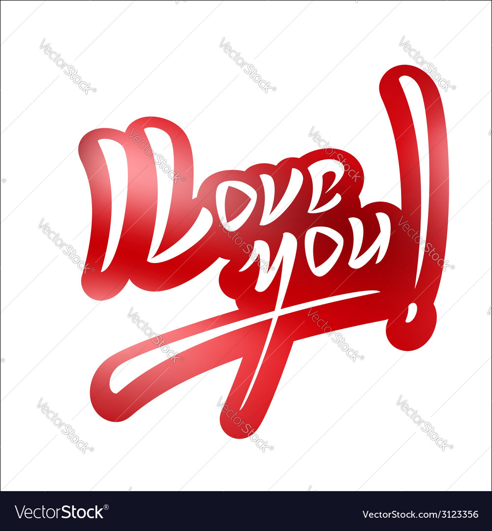 I love you hand lettering text on shine backdrop vector | Price: 1 Credit (USD $1)