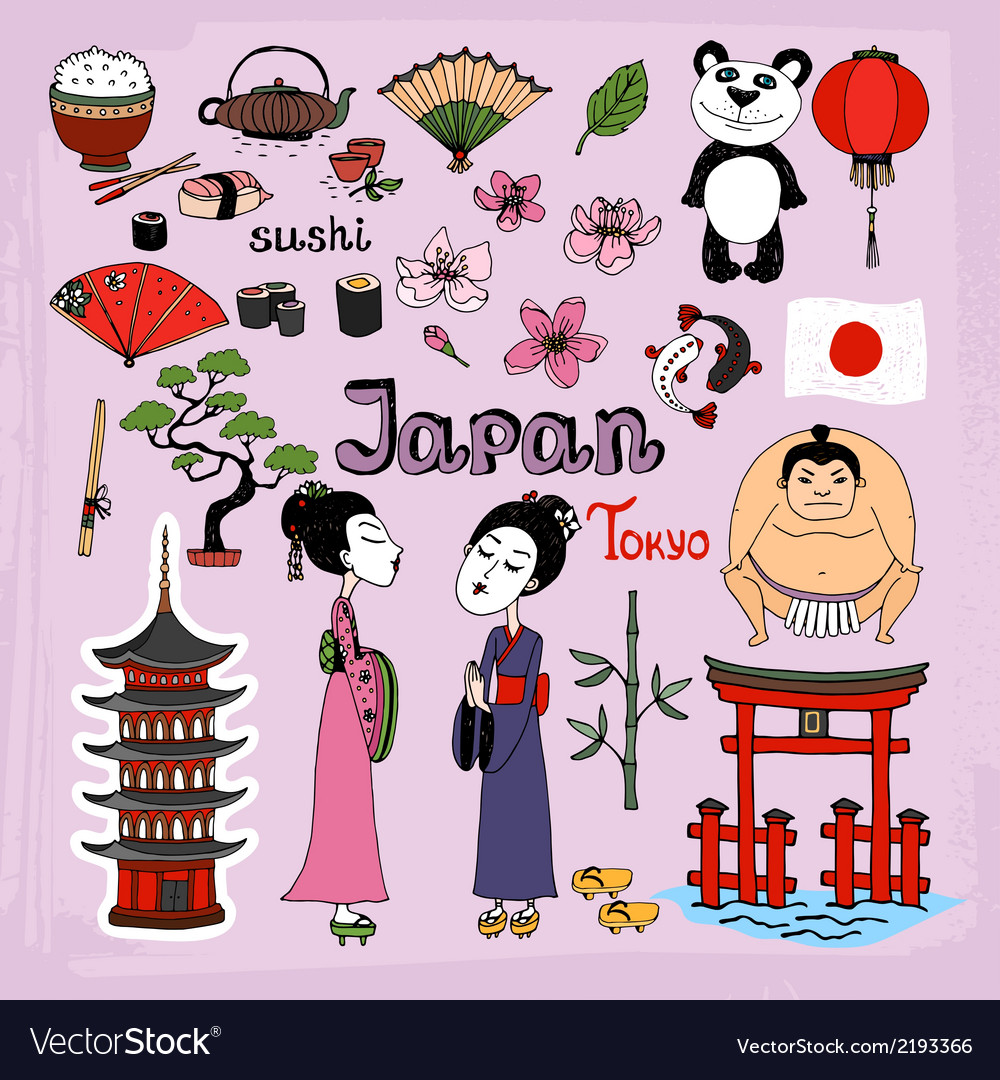 Japan landmarks and cultural icons set vector | Price: 1 Credit (USD $1)