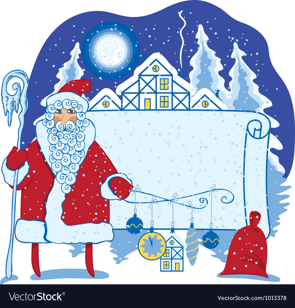 Santa landscape vector | Price: 3 Credit (USD $3)