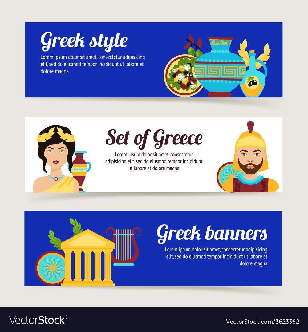 Greece banner set vector | Price: 1 Credit (USD $1)