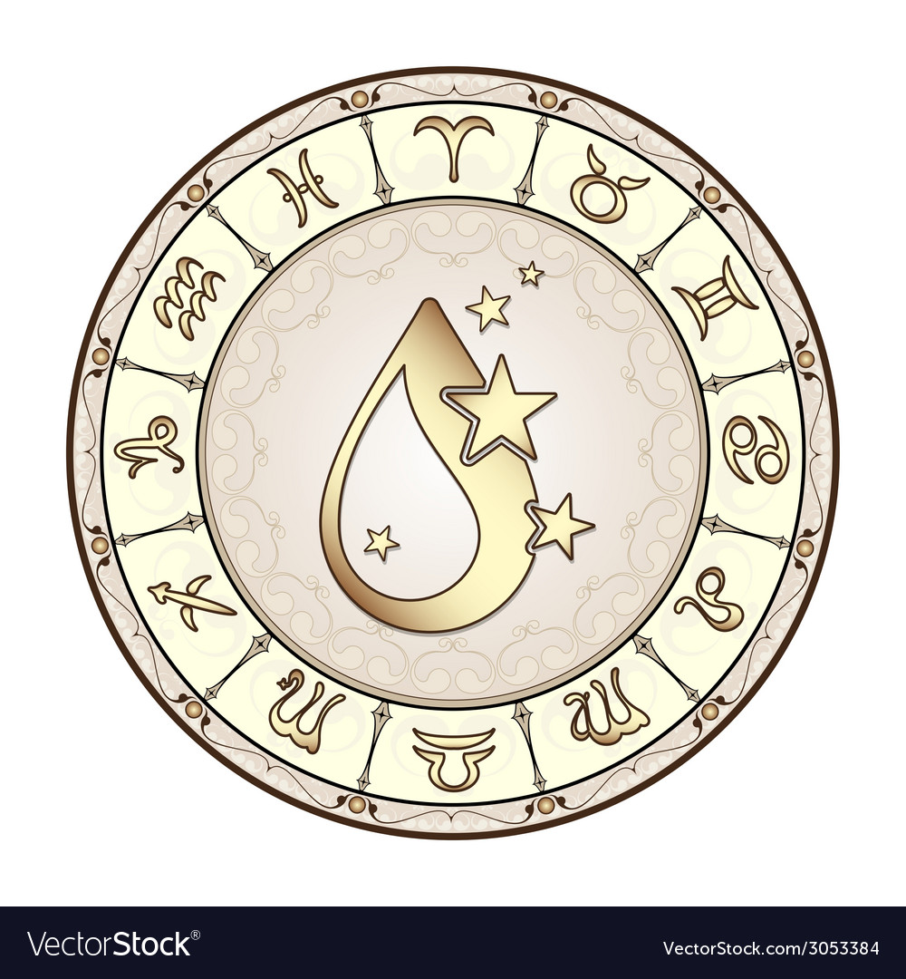 Zodiac signs vector | Price: 1 Credit (USD $1)