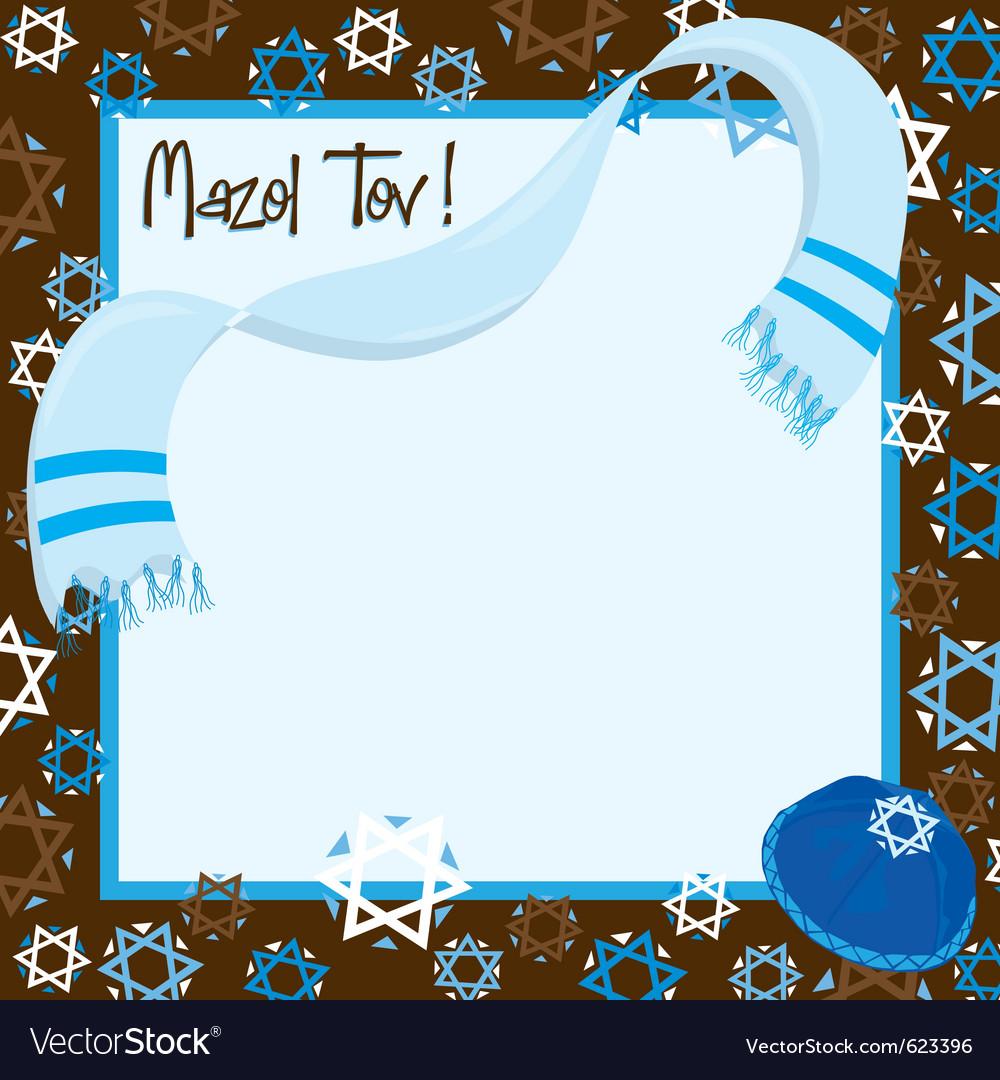 Bar mitzvah invitation vector | Price: 1 Credit (USD $1)