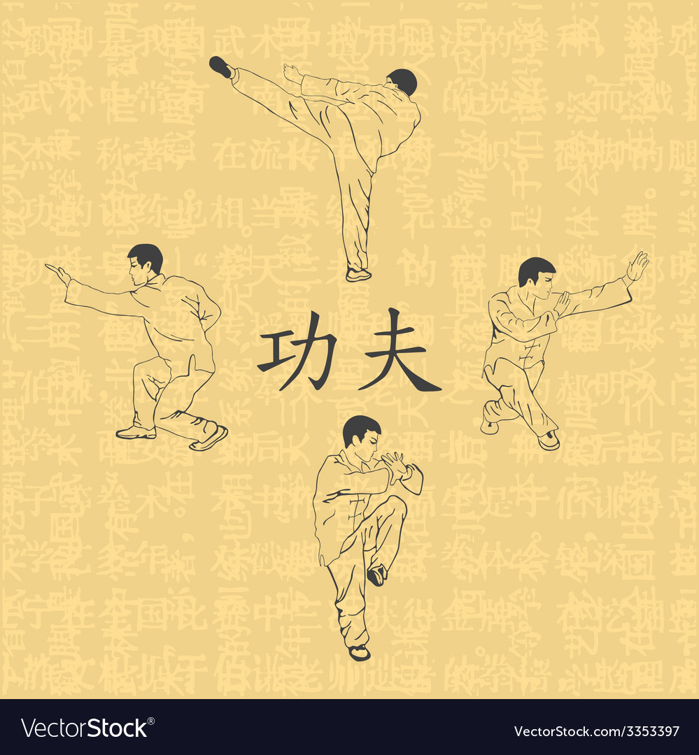 Four men are engaged in kung fu vector | Price: 1 Credit (USD $1)