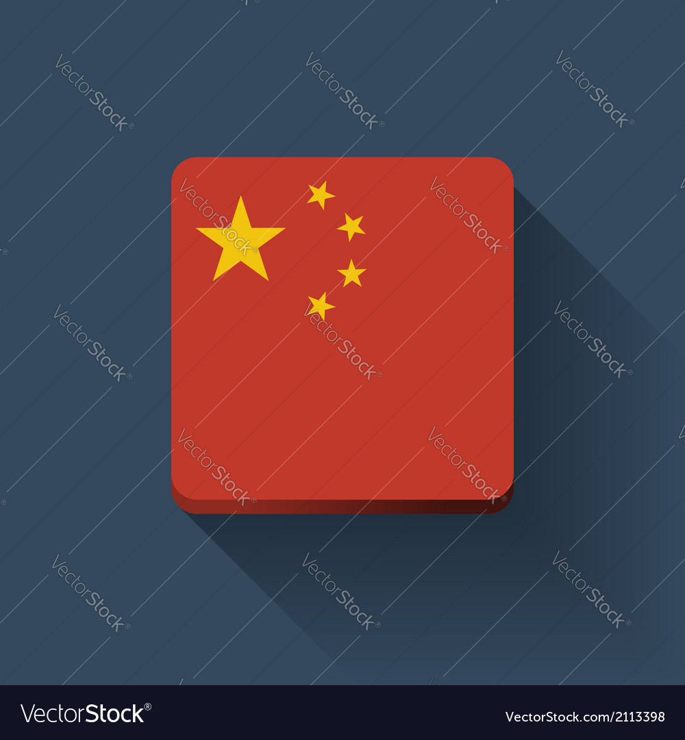 Button with flag of china vector | Price: 1 Credit (USD $1)