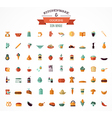 Cooking backing flat icons kitchenware elements vector