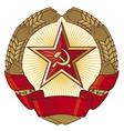 Ussr emblem vector