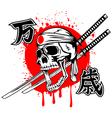 Skull banzai swords vector
