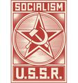 Soviet propaganda poster vector