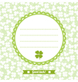 Flower background with clover and place for text vector