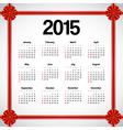Calendar 2015 with bows vector