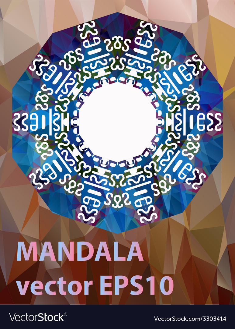 Abstract mandala with a lot of copyspace vector | Price: 1 Credit (USD $1)
