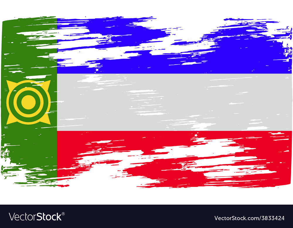 Flag of khakassia with old texture vector | Price: 1 Credit (USD $1)