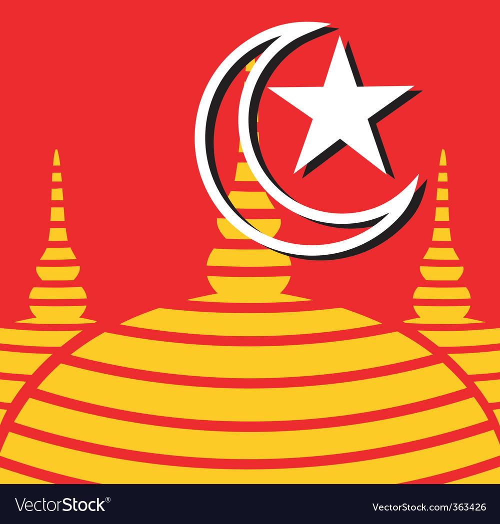 Mosque vector | Price: 1 Credit (USD $1)