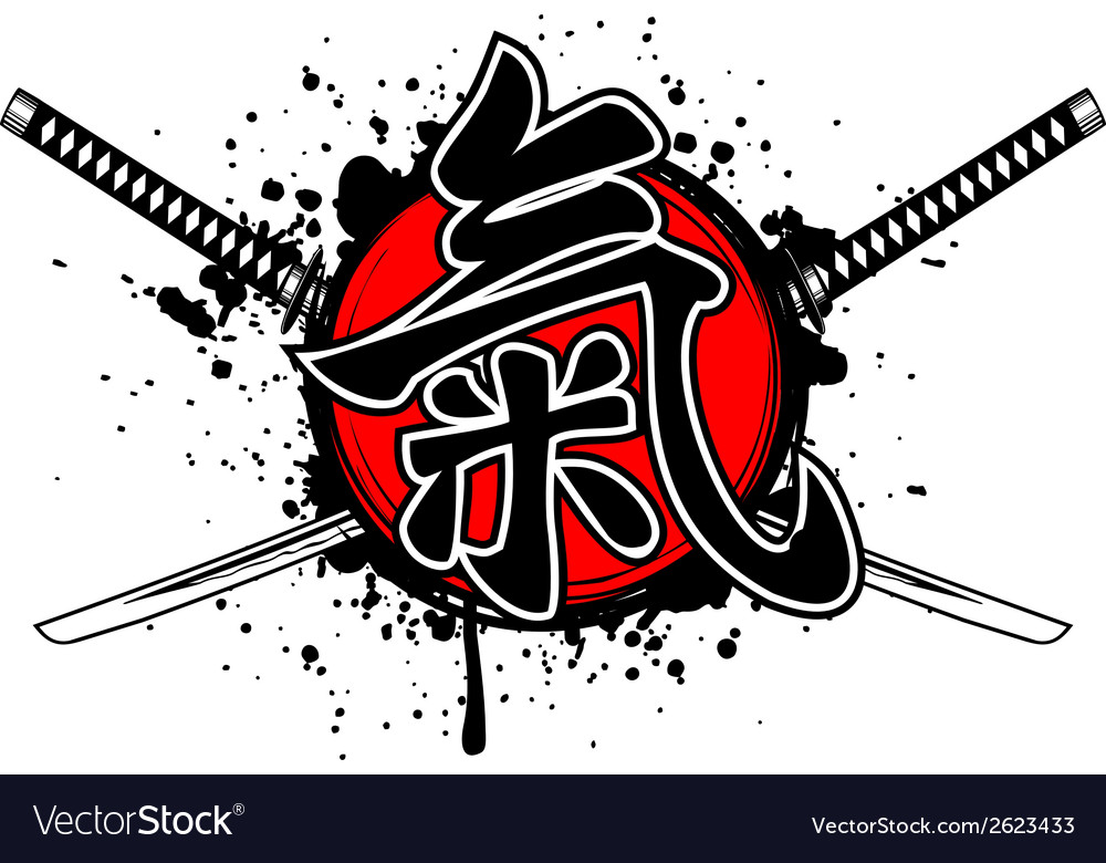 Ieroglif ki katanas vector | Price: 1 Credit (USD $1)