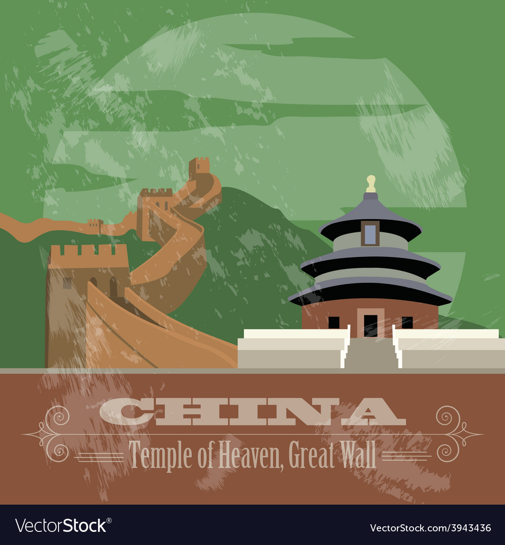 China landmarks retro styled image vector | Price: 1 Credit (USD $1)