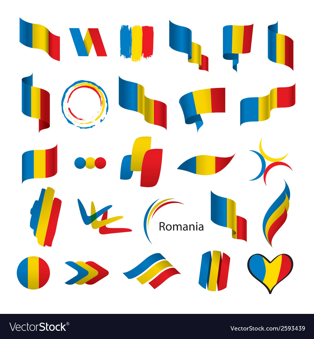 Biggest collection of flags of romania vector | Price: 1 Credit (USD $1)