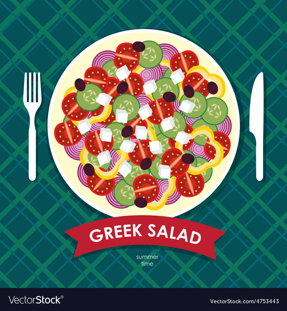 Greek salad vector | Price: 1 Credit (USD $1)