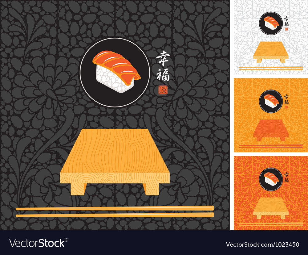 Japanese cuisine vector | Price: 3 Credit (USD $3)