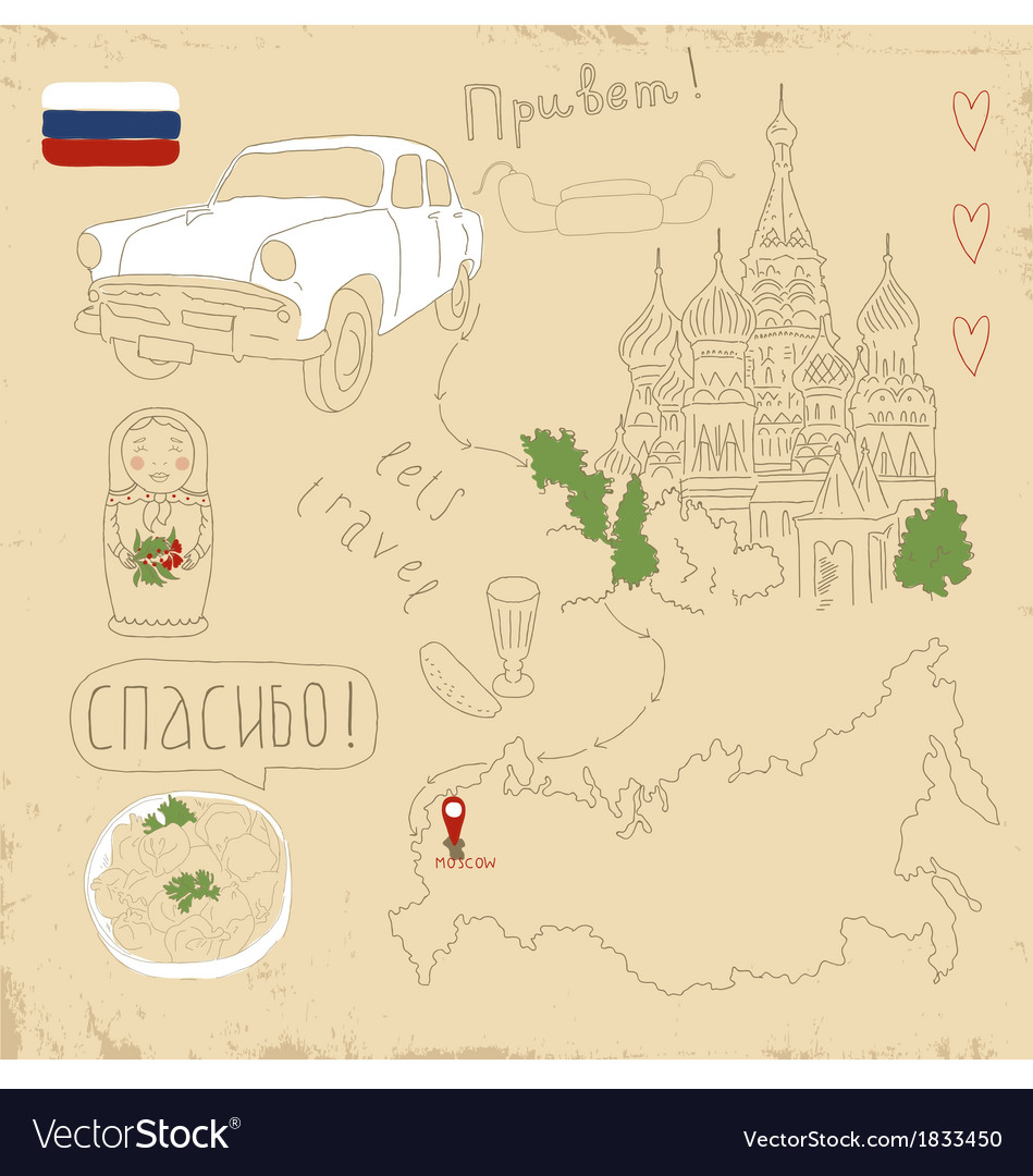Set of moscow symbols on vintage vector | Price: 1 Credit (USD $1)