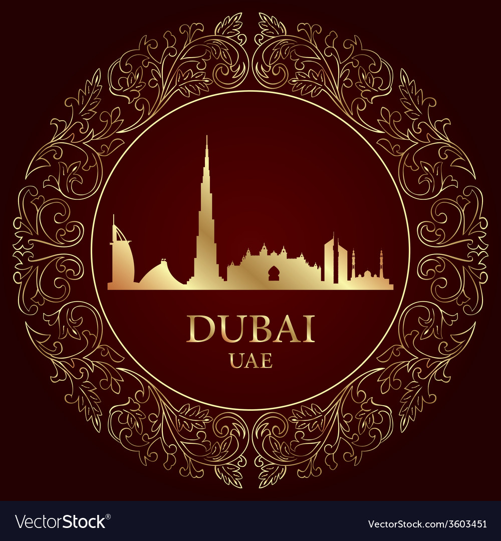 Dubai skyline silhouette on vintage background vector | Price: 1 Credit (USD $1)