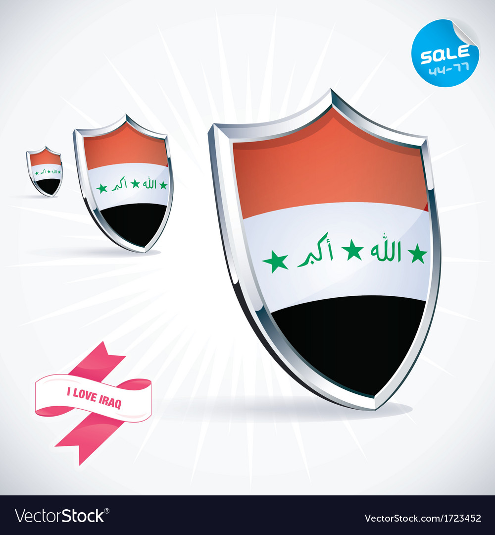 I love iraq flag vector | Price: 1 Credit (USD $1)