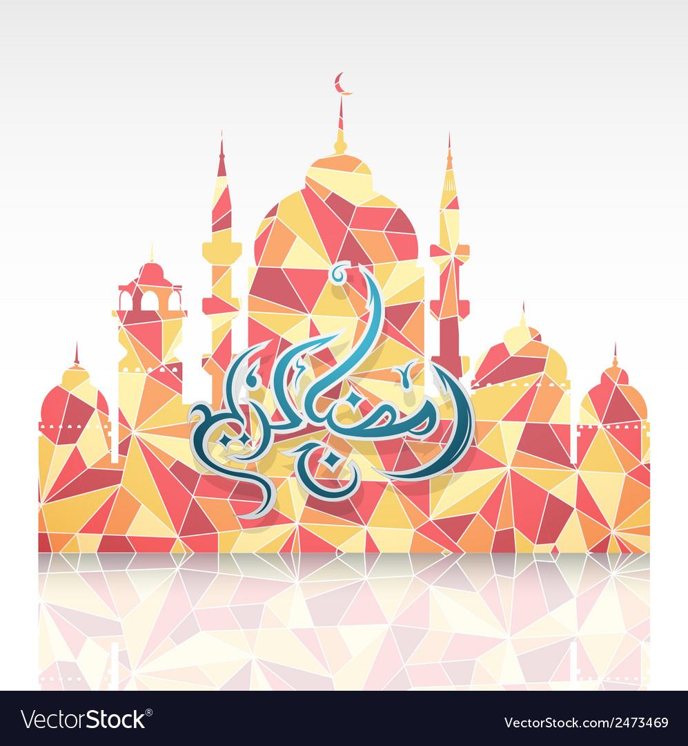 Ramadan greeting card template vector | Price: 1 Credit (USD $1)