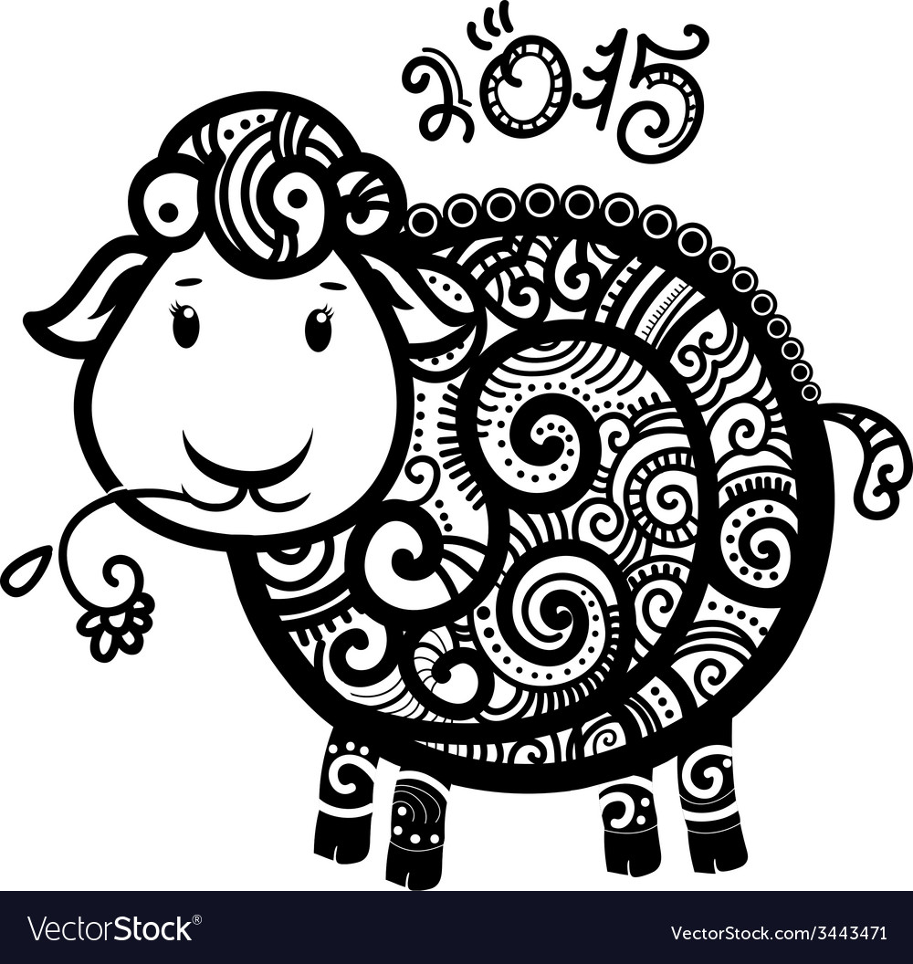 2015 decorative lamb vector | Price: 1 Credit (USD $1)