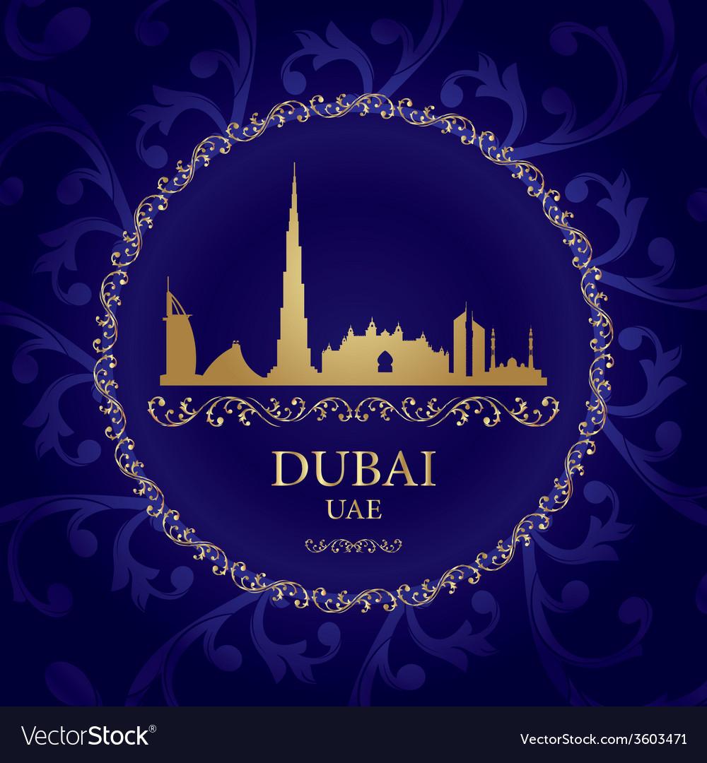 Dubai skyline silhouette on vintage background vector | Price: 1 Credit (USD $1)