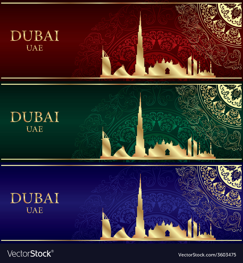 Set of dubai skyline silhouette vintage background vector | Price: 1 Credit (USD $1)