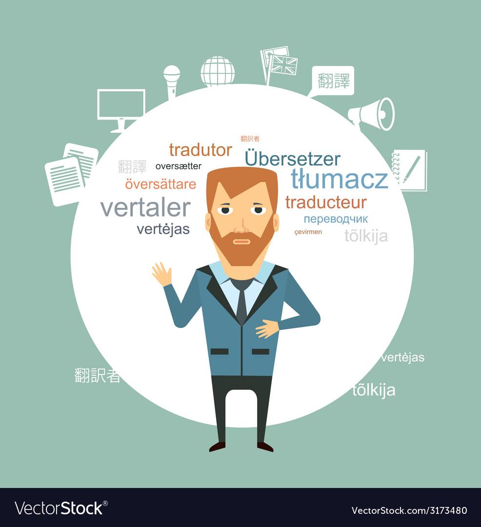 Translator vector | Price: 1 Credit (USD $1)