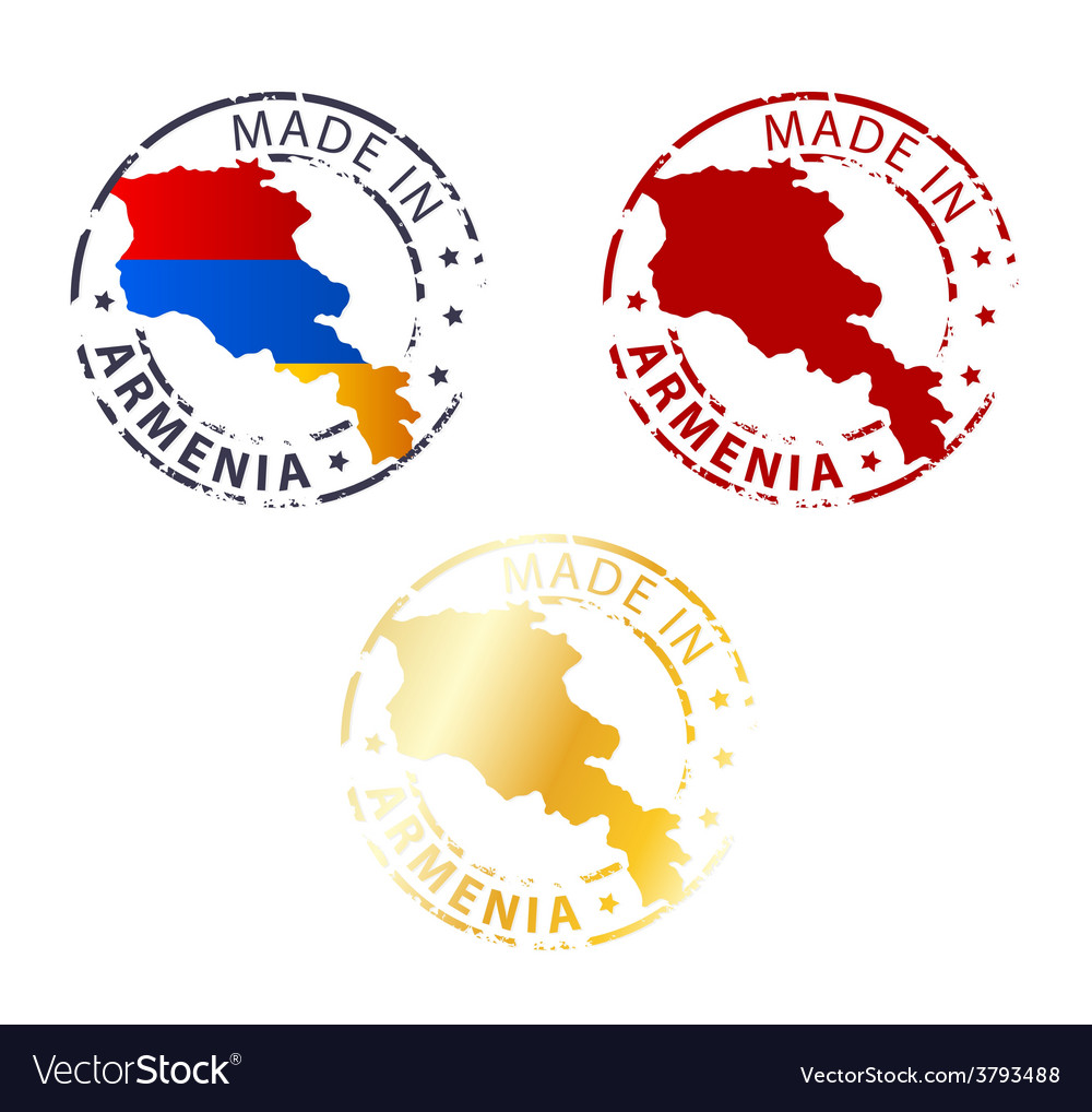 Made in armenia stamp vector | Price: 1 Credit (USD $1)