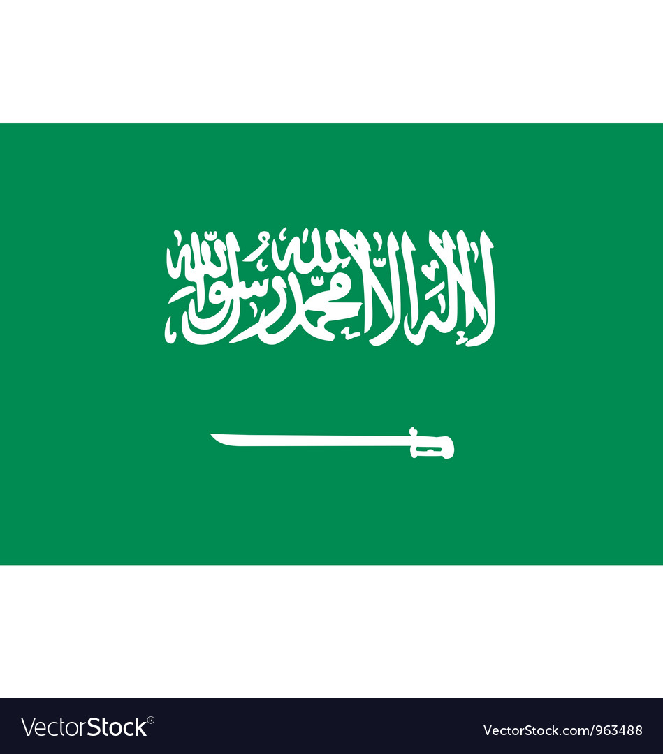 Saudi arabian flag vector | Price: 1 Credit (USD $1)