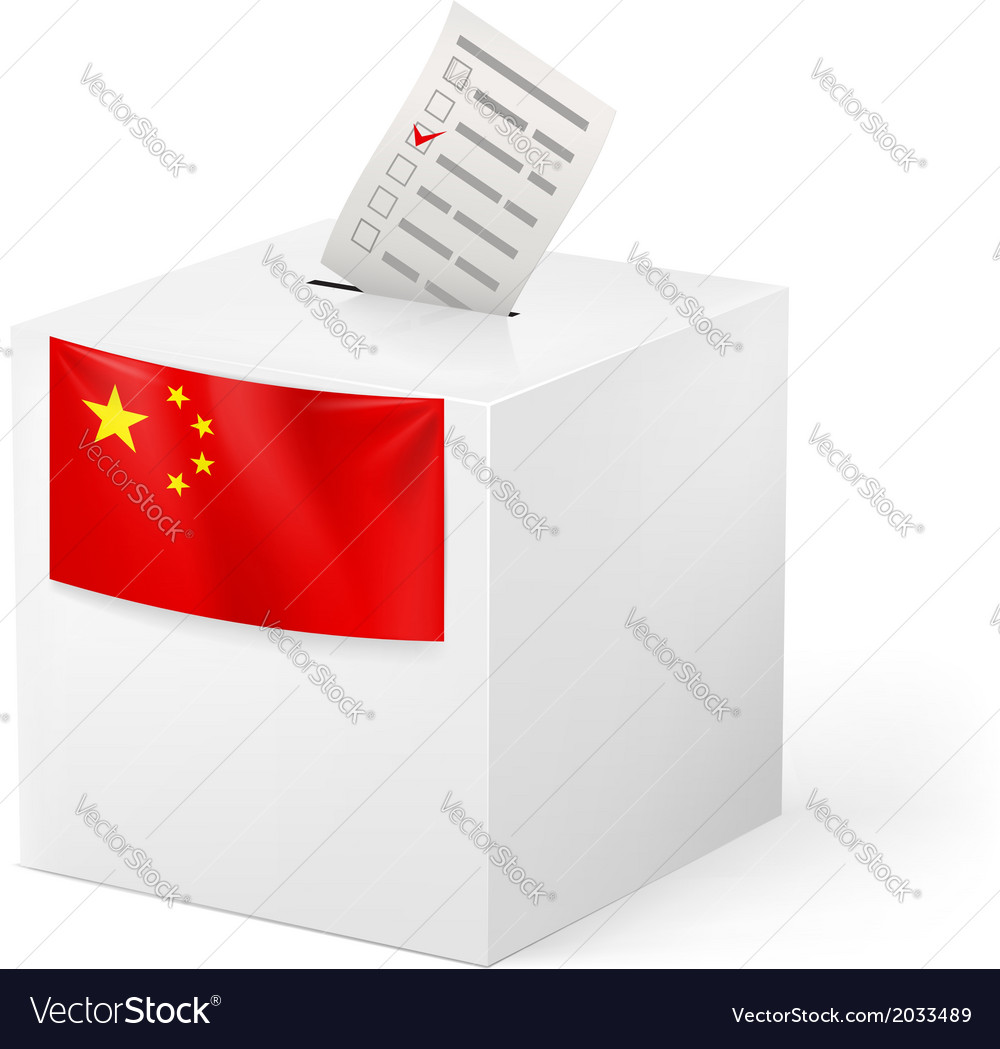Ballot box with voting paper china vector | Price: 1 Credit (USD $1)