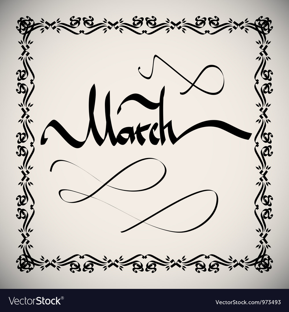Calligraphic elements month - black design vintage vector | Price: 1 Credit (USD $1)