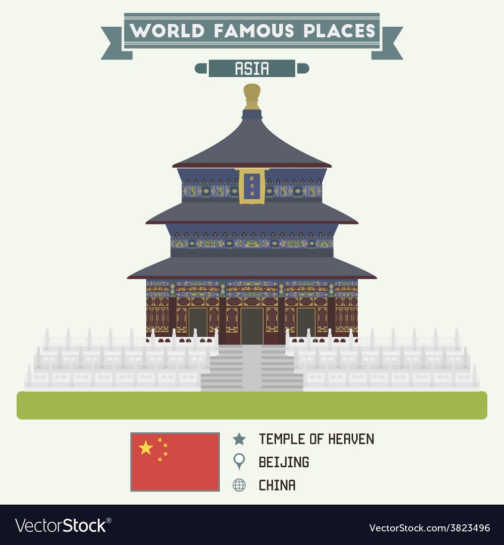 Beijing vector | Price: 3 Credit (USD $3)
