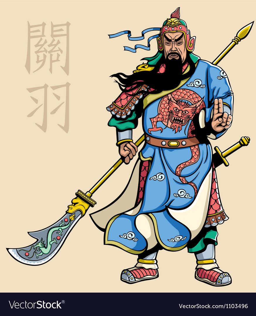 Chinese warrior 2 vector | Price: 3 Credit (USD $3)