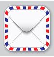 Message app icon vector