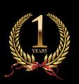 1 year anniversary laurel wreath vector