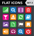 Universal colorful flat icons set 2 vector