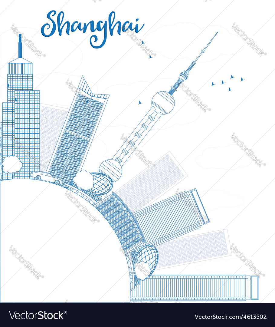Outline shanghai skyline with blue skyscrapers vector | Price: 1 Credit (USD $1)