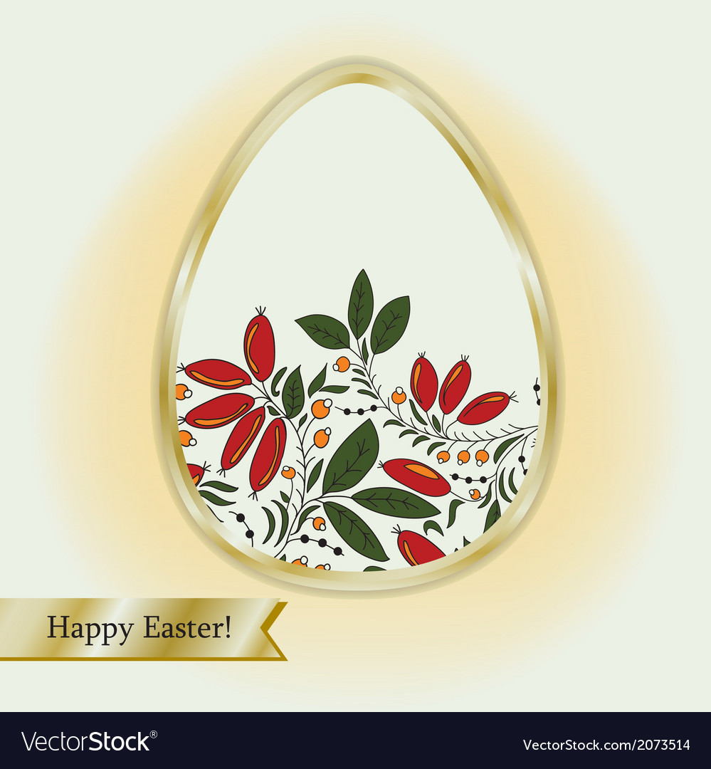 Easter egg with barberry greeting card vector | Price: 1 Credit (USD $1)